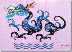 Drachenboot-Regatta (1)